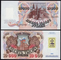 Transnistrien - Transnistria 10000 10.000 Rublei (1992)1994 Pick 15 UNC (1)  - Banknoten