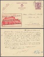 Publibel 641 - 65c Voyagé - Thématique Banque (DD) DC3641 - Stamped Stationery