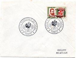PARIS 1961 = CACHET GRAND FORMAT Illustré CONCORDANT N° 1286 NICOT = TABAC / ANNEE MEMORIALE - Marcophilie (Lettres)