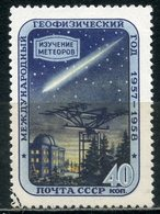 Y85 USSR 1957 1938 (2018) INTERNATIONAL GEOPHYSICAL YEAR. The Study Of Meteorites. Astronomy - Astronomie