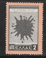 GRECE - N°606 ** (1954) - Unused Stamps