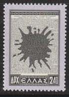 GRECE - N°607 ** (1954) - Unused Stamps