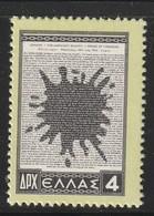 GRECE - N°609 ** (1954) 4 D Vert Jaune - Greece