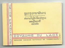 Laos, Bloc Feuillet N° 1 ** MNH Cote YT 350€ - Laos