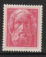 GRECE - N°616 ** (1955) Art Antique - Grecia