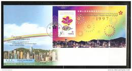 Hong Kong - 1997 SAR Establishment S/sheet FDC - 1997-... Chinese Admnistrative Region