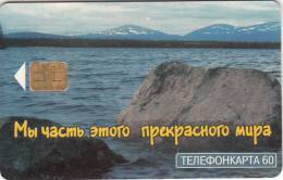RUSSIA - Landscape, MGTS Telecard 60 Units, Exp.date 01/10/00, Used - Russia