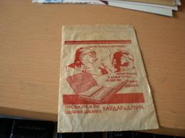Cigar Bags Vardar I Drina - Contenitori Di Tabacco (vuoti)