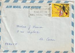 Singapour 1970 Lettre Pour La France Affr. Yv. 110 - Singapore (1959-...)