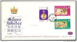 Hong Kong - 1977 Silver Jubilee FDC - Hong Kong (...-1997)