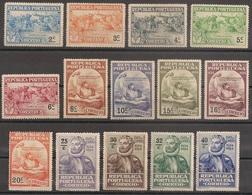Portugal 1924 - Série Completa Centenário Nascimento Luís De Camões Afinsa 299 A 329 - Set Complete - Mint UM / Neuf - 1910-... République