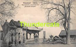 CPA MANCHURIA MANDJUREI CHINE CHINA RUSSIA RUSSIE SIBERIA SIBERIE - Chine