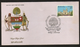 India  1986    Peacock Cancellation  Mayo College First Day Cover  # 20087  D  Inde Indien - Peacocks