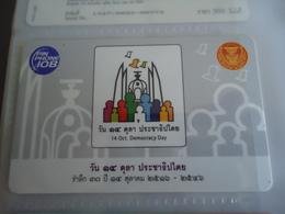THAILAND USED CARDS PIN 108   ADVERTISING SYMBOL THAI - Thaïland