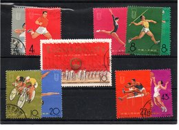 Chine , 10 Timbres Oblitérés - Used Stamps