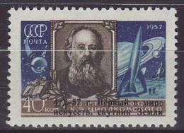 1957. Soviet Union - Unclassified