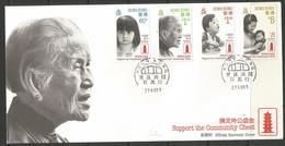 Hong Kong - 1989 Community Chest Charity  FDC - Hong Kong (...-1997)