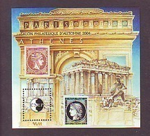 FRANCE BLOC CNEP N° 42 ** SALON AUTOMNE 2004 PARIS ATHENES PARTHENON CERES - CNEP