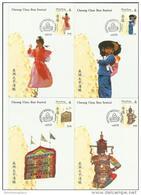 Hong Kong - 1989 Cheung Chau Bun Festival Max/cards   FD Cancel - Hong Kong (...-1997)