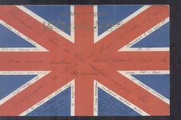 Great Britain - God Save The Queen - 1899 - Royaume-Uni