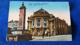 Varna Le Théátre Municipale Bulgaria - Bulgaria