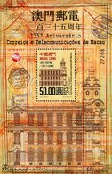 Macao - 2019 - Macao Post And Telecommunications - 135th Anniversary - Mint Souvenir Sheet With Gold Foil Imprint - 1999-... Chinese Admnistrative Region