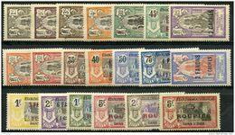 Inde (1923) N 59 à 78 * (chanriere) - Unused Stamps