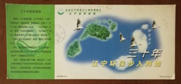 Black Necked Crane,China 2003 The 30th Anni. Of Liaoning Province Environmental Protection Advertising Pre-stamped Card - Grues Et Gruiformes
