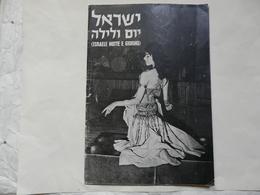 REVUE - Israele Notte E Giorno - Dolce Vita D'Oriente - Musique