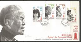 Hong Kong - 1988 Community Chest Charity  FDC - Hong Kong (...-1997)