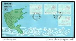 Hong Kong - 1986 First Frama LabelL FDC (Carp) - Hong Kong (...-1997)