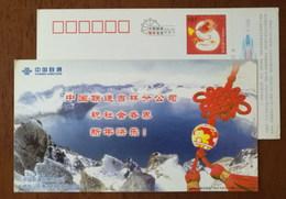 Mt.changbaishan Volcano Crater Lake,China 2004 Jilin Unicom New Year Greeting Pre-stamped Card - Volcanos
