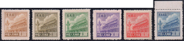 1951 - Gate Of Heavenly Place, Tienanmen, Complete Set Of 6 (n.100/105), Without Gum As Issued, Perf... - Cina
