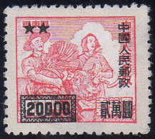 1950 - 20.000 $ Overprinted On 10.000 $ Red, Not Issued (M.30), Without Gum As Issued, Very Fine.... - Cina