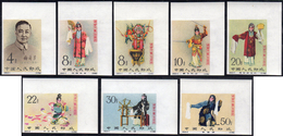 1962 - ACTOR MEI LAN-FUNG, Complete Set Of 8 Imperforated (M.648/655), Original Gum, Never Hinged, M... - Cina