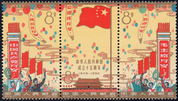 1964 - 15th Annversary Of The People's Republic, Complet Set, Strip Of Three (M.824A/826A), O. G., N... - Cina