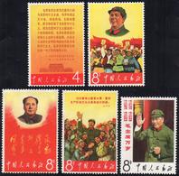 1967 - Long Life For Mao, Complete Set Of 5 (Yv.1731/1735, M.977/981), O.g., MNH.... - Cina