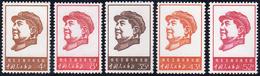 1967 - 46° Communist Party Anniversary, Complete Set (M.985/989), O. G., MNH.... - Cina
