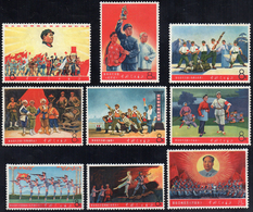 1968 - Mao's  Revolution, Complete Set Of 9 (Yv.1753/1761,M.1010/1018), Original Gum, MNH, Beautiful... - Cina