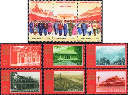 1971 - Communist Party, Complete Set Of 9 (M.1074/1082), Original Gum, Never Hinged. MNH.... - Cina