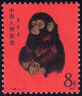1980 - 8 C. Monkey, New Year (M.1594), Original Gum, Mint Never Hinged, Rare And Beautiful.... - Cina