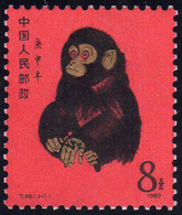 1980 - 8 C. Monkey, New Year (Yv.2316,M.1594), Original Gum, Mint Never Hinged, Rare And Beautiful.... - Cina