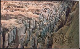 1983 - Tomb Of Emperor Qin Shi Huangdi, Special Booklet (M.SB9), Perfect Conditions.... - Cina