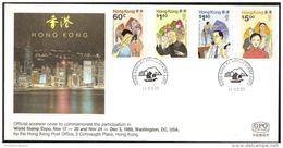 Hong Kong - 1989 Washington Stamp Expo FDC - Hong Kong (...-1997)