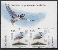 KYRGYZSTAN 2019 EUROPA CEPT.NATIONAL BIRDS  2 ST.WITH VIGNIETTE  MNH - 2019