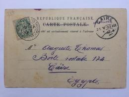 FRANCE 1903 Postcard Marseille Sent To Cario Egypt - France