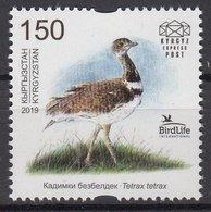 KYRGYZSTAN 2019 EUROPA CEPT.NATIONAL BIRDS  1 ST. MNH - 2019