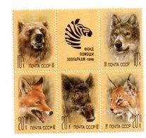 Feuillet - Russie - 1988-Animaux -voir état - Stamps