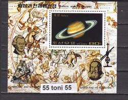1989, SPACE, ASTRONOMY, HERSCHEL And GALILEO GALILEI, S/S-MNH North Korea - Espacio