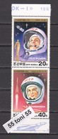 1988, SPACE, COSMONAUTS GAGARIN And TERESHKOVA, 2v.- MNH   North Korea - Espacio